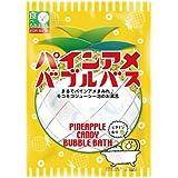 パインアメ バブルバス 入浴剤 (1包)
