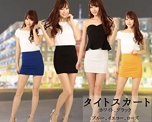 Eiza タイトスカート 38 白