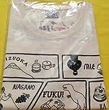 関ジャニ∞ リサイタル お前のハートをつかんだる!! 公式グッズ Tシャツ