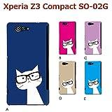 Xperia Z3 Compact SO-02G (ねこ09) C [C021601_03] 猫 にゃんこ ネコ ねこ柄 メガネ エクスペリア スマホ ケース docomo