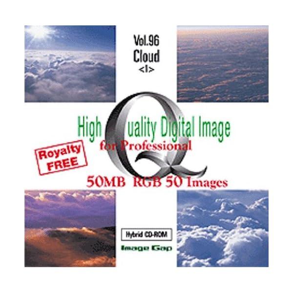 High Quality Digital Ima...の商品画像