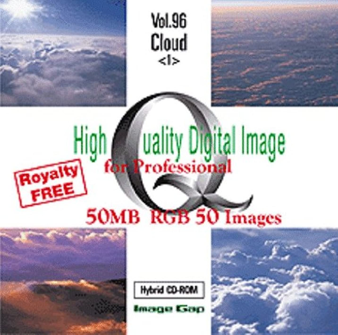 民主主義グラス一握りHigh Quality Digital Image Cloud <1>