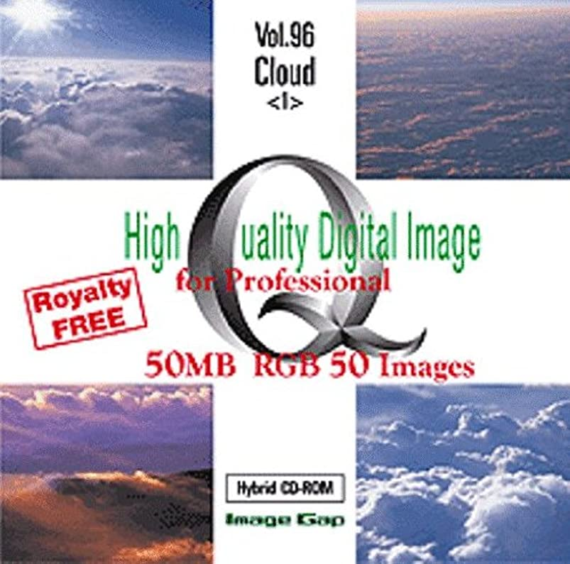 義務的モードエールHigh Quality Digital Image Cloud <1>