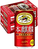 【Amazon.co.jp限定】【新ジャンル/第3のビール】本麒麟[350ml×48本]BBOA