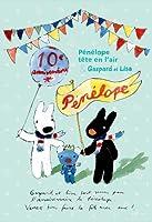 300ピース ペネロペテタンレール&リサとガスパール みんなの楽しい記念日 (26x38cm)