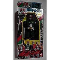 仮面ライダーブラックRX リアルヒーローシリーズ #3