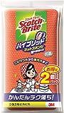 3M スコッチ・ブライト ハイブリッドネットスポンジ2個入り(オレンジ) HBNT-75G 2PM