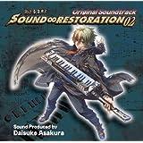 鋼殻のレギオス SOUND∞RESTORATION 02
