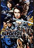 【Amazon.co.jp限定】BLACKFOX:Age of the Ninja 特別限定版(Amazon.co.jp限定特典:デカジャケ) [Blu-ray]