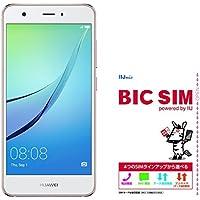 Huawei 5.0型 nova SIMフリースマートフォン ローズゴールド 【日本正規代理店品】 NOVA/ROSE GOLD/ & BIC SIM セット