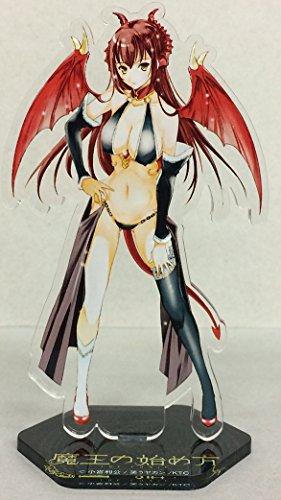 魔王の始め方 THE COMIC 3 アクリルフィギュア付限定版 (ヴァルキリーコミックス)