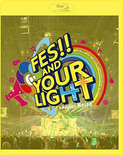 【Amazon.co.jp限定】t7s 4th Anniversary Live -FES!! AND YOUR LIGHT- in Makuhari Messe (初回限定盤) (Blu-ray 2枚組~Day1+Day2~ + オリジナルTシャツ+メモリアルフォトブック) (特典 A3タペストリー付)