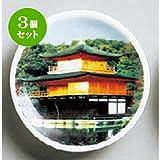 3個セット 日本土産 マグネットプレート 金閣寺 [52mm] 浅草 お土産 日本土産 業務用