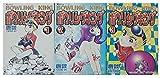 ボウリングキング コミック 1-3巻セット (TENMAコミックス)