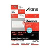 エーワン ラベルシール(プリンター兼用) 再生紙・ホワイト A4 10面 86.4×50.8mm 四辺余白付 31340 1冊(100シート) ×2セット