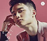 COUNTDOWN(CD only)(スマプラ対応)(D.O. Ver.)(初回生産限定盤)