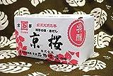石野味噌(京桜味噌)業務用2Kg箱