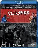 クロッカーズ[Blu-ray/ブルーレイ]