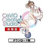 CeVIO Creative Studio 6 無料体験版 |ダウンロード版
