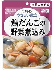 キユーピー やさしい献立 鶏だんごの野菜煮込み 100g×6個 【区分1:容易にかめる】