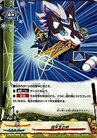 神バディファイト S-BT02 超早足の術(並) 異次元の侵略者(ディメンジョン・デストロイヤー) | カタナW 忍法 魔法