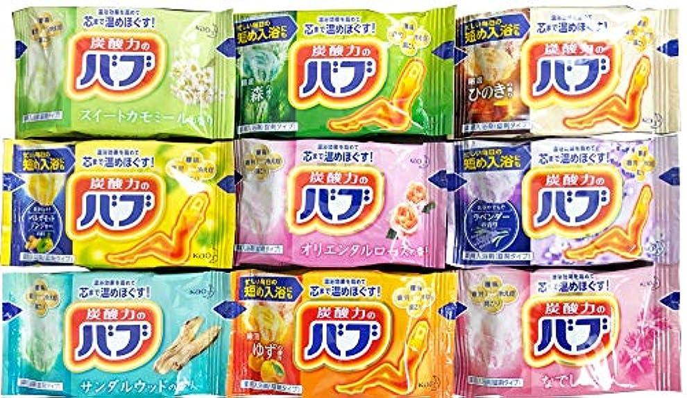 幸運な上に添加剤バブ 入浴剤 お風呂が楽しみ 9種類セット(9種類 x 1錠)