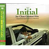 Initial J~Jay Chou Greatest Hits+theme Songs From 頭文字D The M…