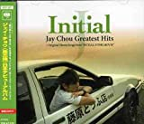 Initial J~Jay Chou Greatest Hits+theme Songs From 頭文字D The Movie 画像
