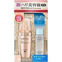 ソフィーナ リフトプロフェッショナル ハリ美容液EX 40g+ソフィーナボーテ 高保湿化粧水ミニ 30mL(しっとり)