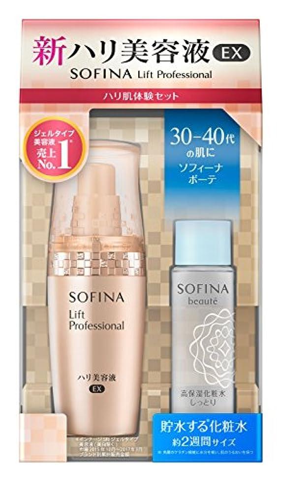 精度複合過剰ソフィーナ リフトプロフェッショナル ハリ美容液EX 40g+ソフィーナボーテ 高保湿化粧水ミニ 30mL(しっとり)