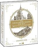 東京ディズニーリゾート ザ・ベスト コンプリートBOX<ノーカット版>[Blu-ray/ブルーレイ]