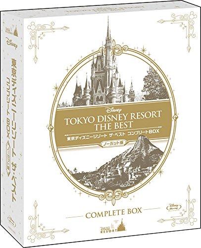東京ディズニーリゾート 『東京ディズニーリゾート ザ・ベスト コンプリートBOX』 〈ノーカット版〉 [Blu-ray]