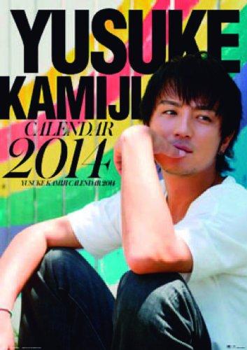 上地雄輔 2014カレンダー