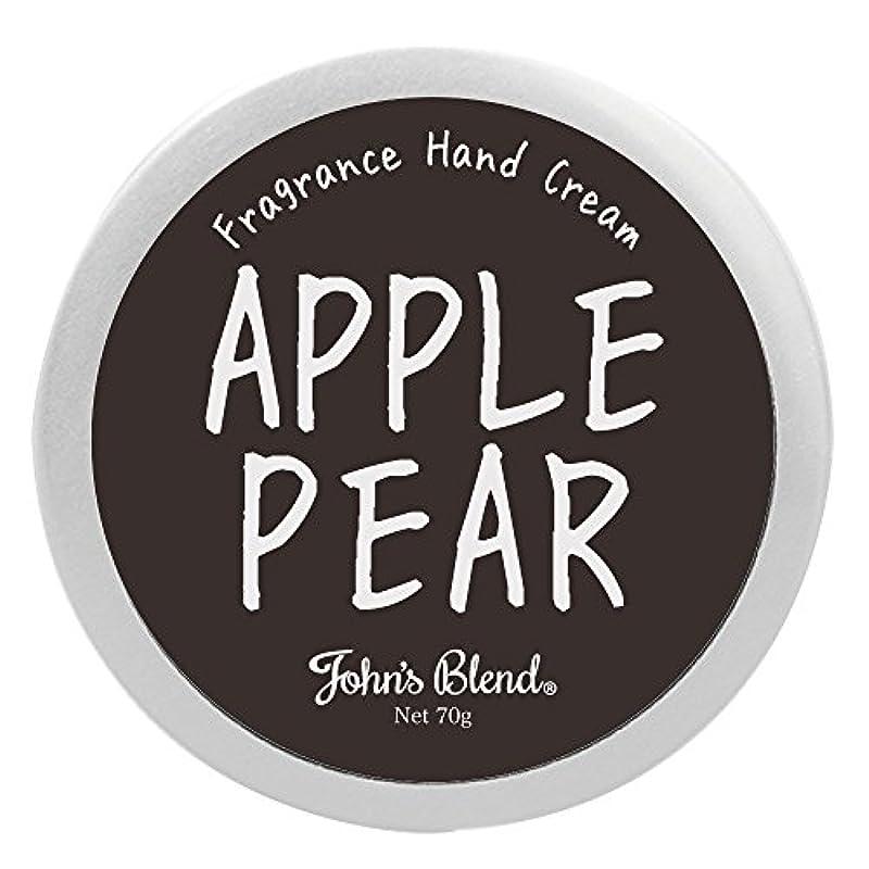 いつに下にJohns Blend ハンドクリーム 70g アップルペア の香り OZ-JOD-1-2