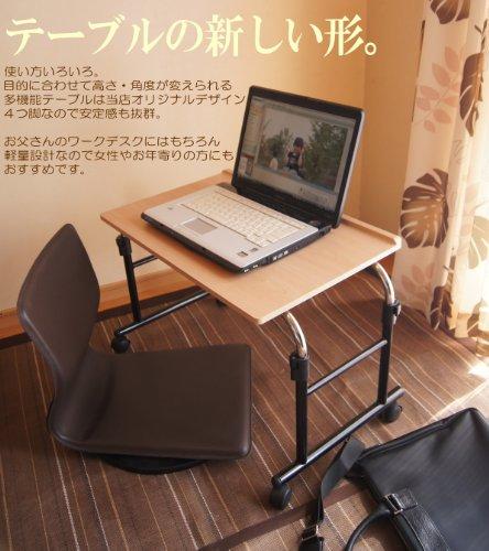 【ソファ、ベッド、座椅子多機能テーブル】【パソコンデスク】ワークテーブル (ブラウン)