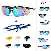 UNIQFUN(ユニクファン) スポーツサングラス UV400 防爆 サングラス レンズ5枚セット(偏光レンズ一枚含) フレーム2式 99.9%紫外線カット