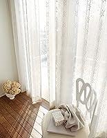 東リ 花柄を立体的に表現 カーテン2.5倍ヒダ KSA60440 幅:150cm ×丈:110cm (2枚組)オーダーカーテン