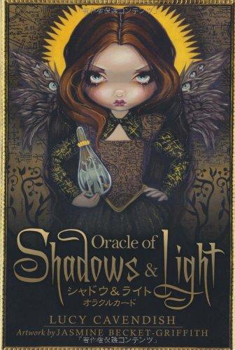 シャドウ&ライトオラクルカードの詳細を見る