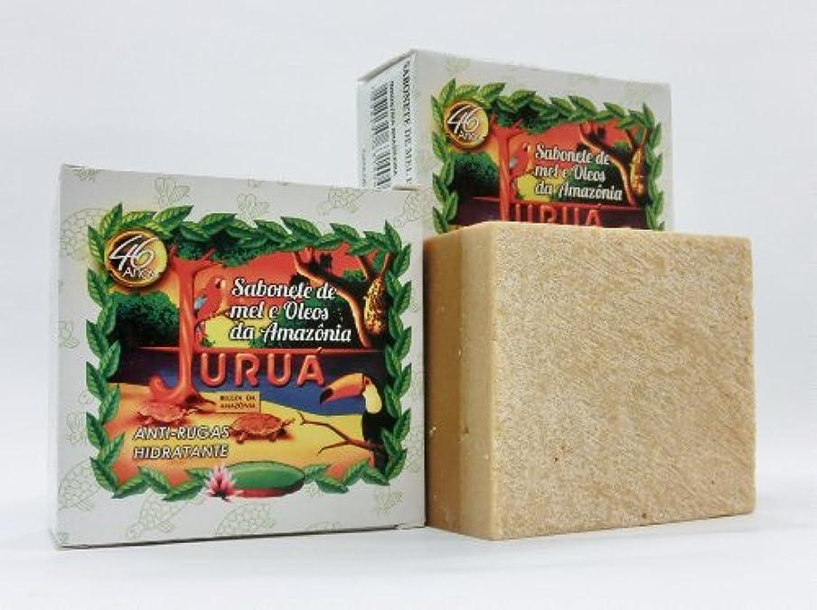 大陸分類埋め込むJURUA石鹸 (大180g) 2個セット