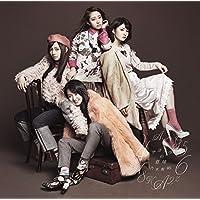 サヨナラの意味(Type-D)(DVD付)
