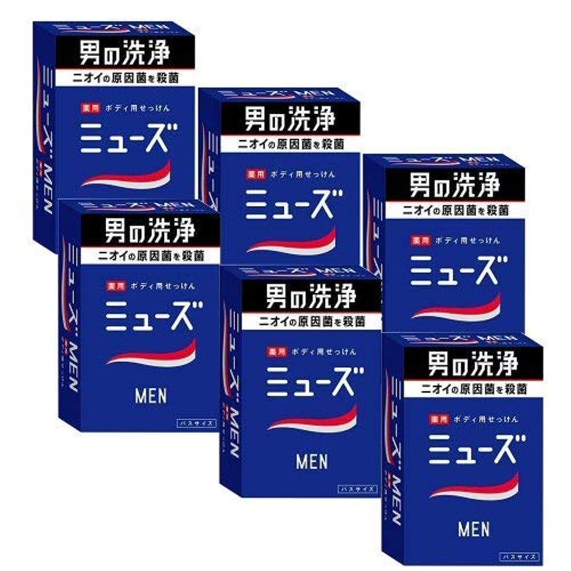 終了する収入モナリザミューズメン石鹸 × 5個セット