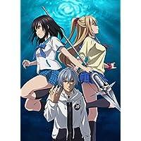 【Amazon.co.jp限定】早期特典あり ストライク・ザ・ブラッドIII OVA Vol.1