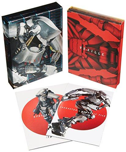「ベクシル-2077日本鎖国-」特別装幀版 [DVD]の詳細を見る