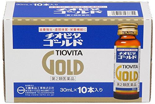 【第2類医薬品】チオビタゴールド 30mL×10