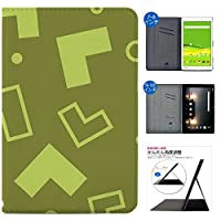 Jenny Desse iPad Air2 ケース 手帳型 カバー スタンド機能 カードホルダー 多機種対応