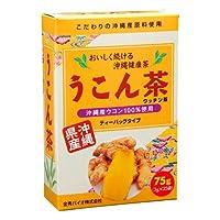 うこん茶 25袋(ティーバッグタイプ)