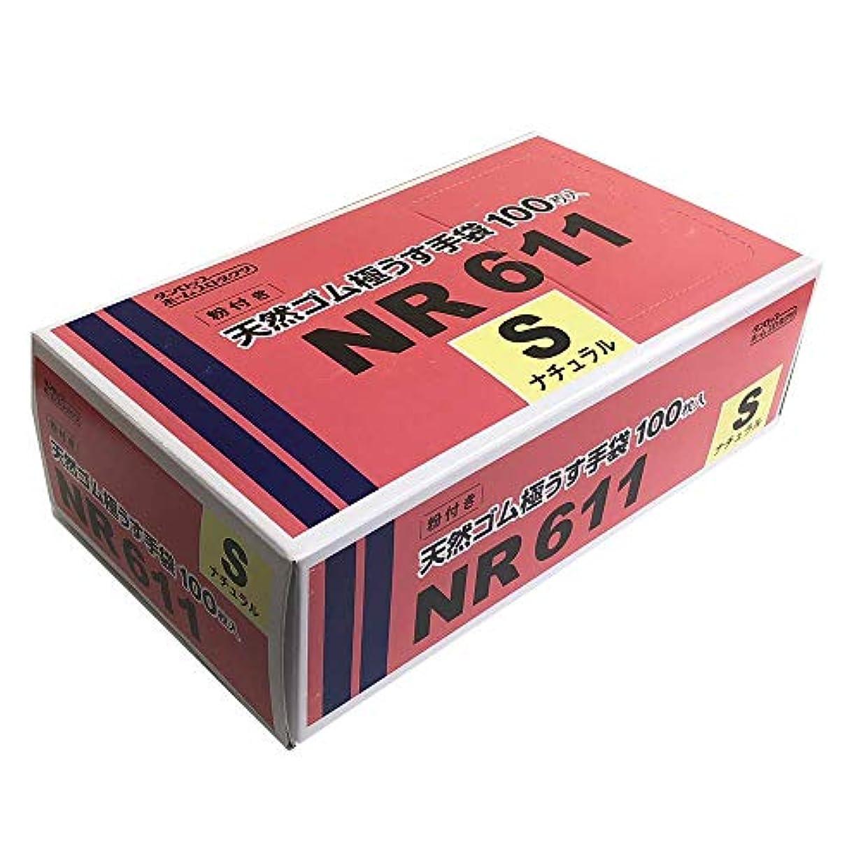 扱いやすいとにかく追放DP NR611 粉付天然ゴム極薄手袋S-N ×20個