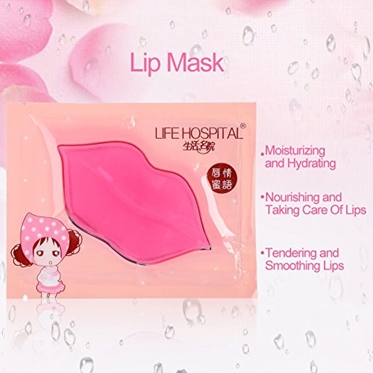 メンバー彫る技術的なリップマスク、15枚入りリップマスクパッチクリスタルコラーゲン水分剥離美容パッド用ドライリップフラーリップ