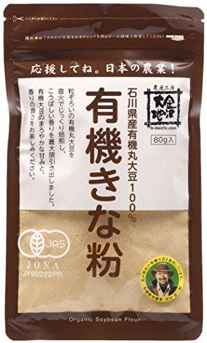 金沢大地 有機きな粉 80g