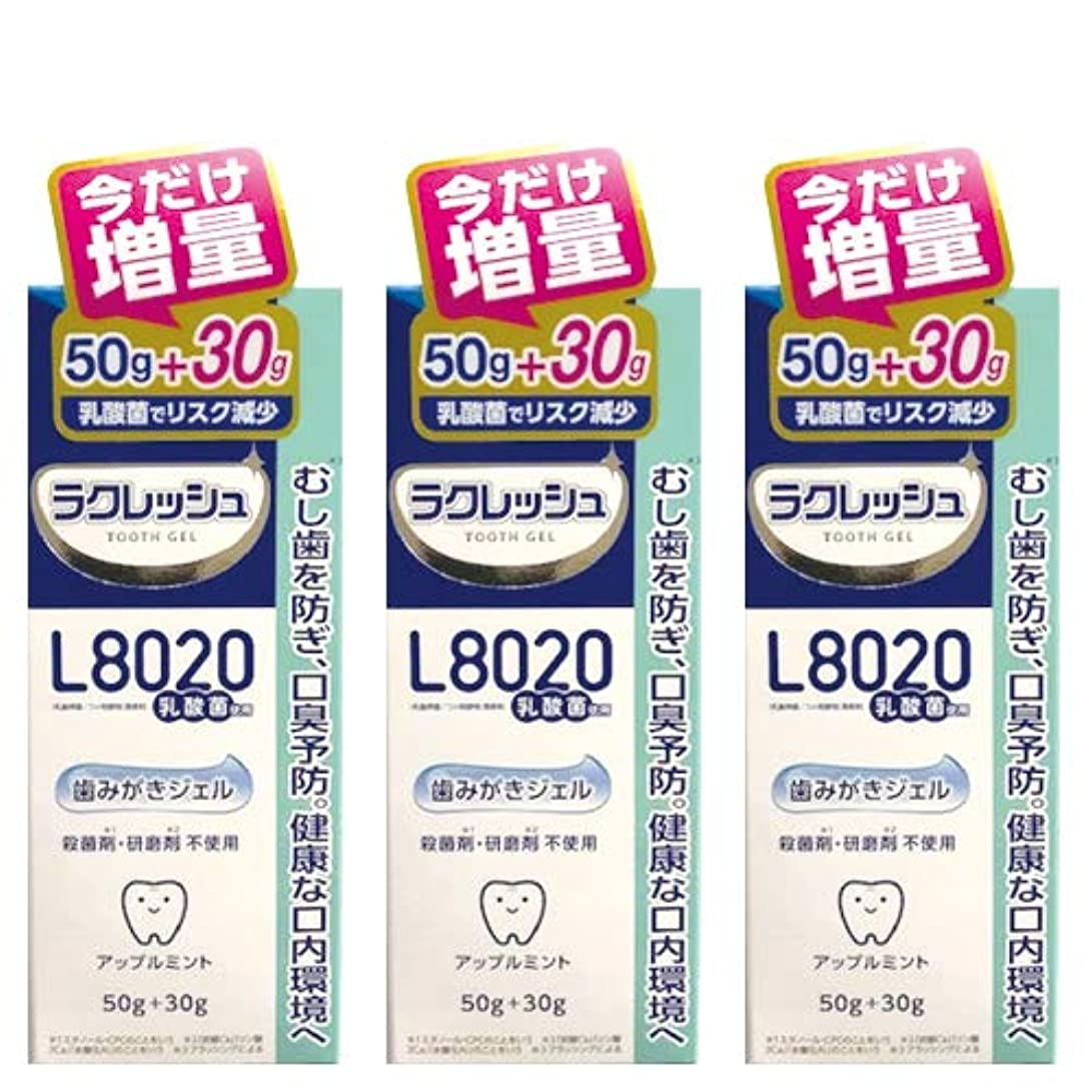 ぬるい些細非アクティブ【増量30g 】ジェクス L8020乳酸菌 ラクレッシュ 歯みがきジェル 80g(50g+30g)×3本セット